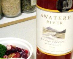 wine_awatere